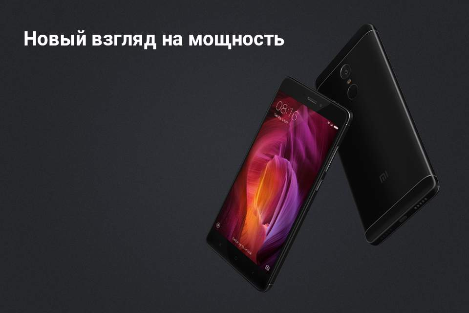 Смарфон Xiaomi RedMI Note 4 64GB