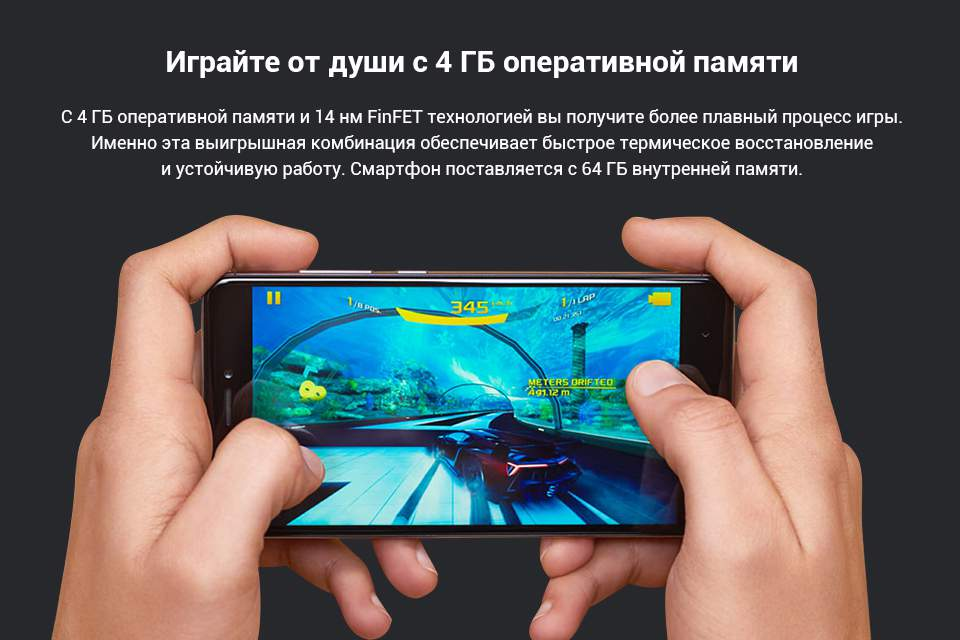 Xiaomi RedMI Note 4 64GB цена