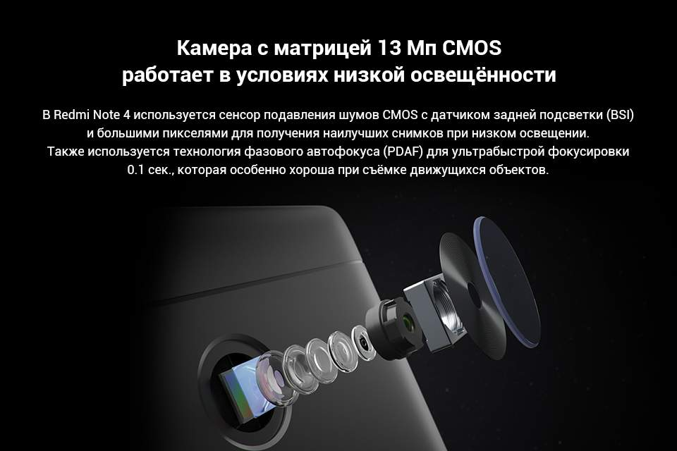 Xiaomi RedMI Note 4 64GB стоимость