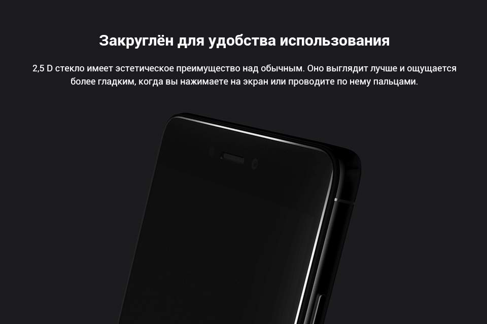 отзывы Xiaomi RedMI Note 4 64GB