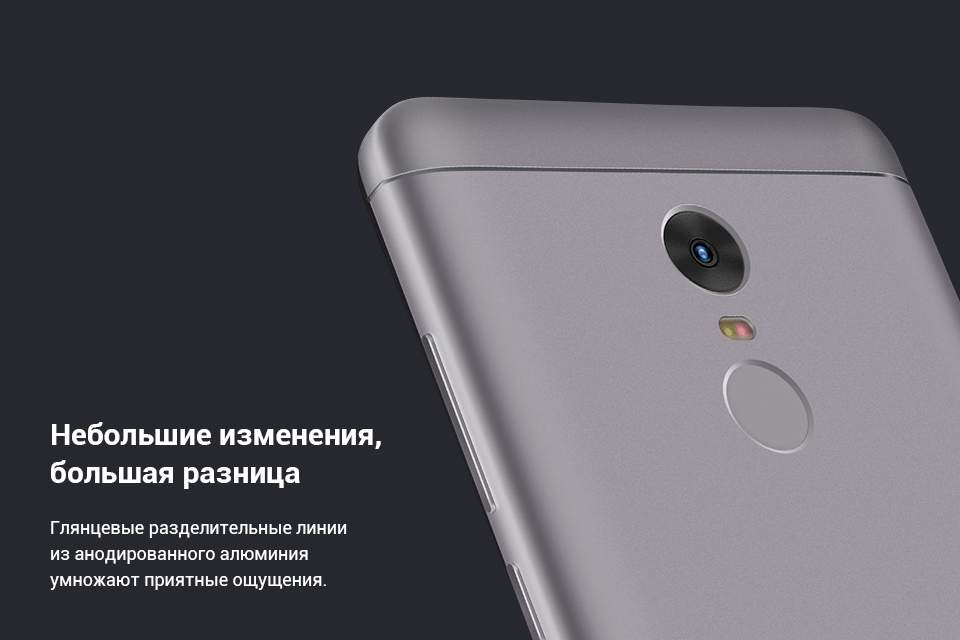 телефон Xiaomi RedMI Note 4 64GB